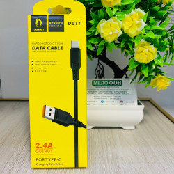 D01T data cable